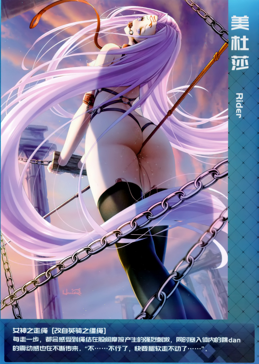 medusa naked fate/stay night Trials in tainted space halloween